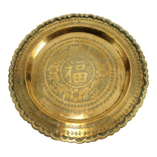 Brass Tray Wall Decor For Sale