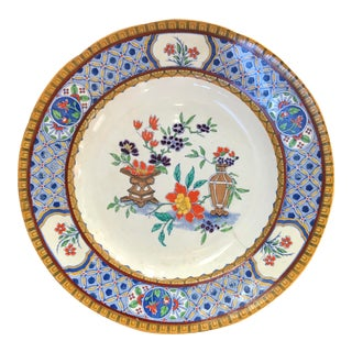 "Antique Minton Chinoiserie Hand Painted Porcelain Plate in the ""Poonah"" Pattern For Sale"