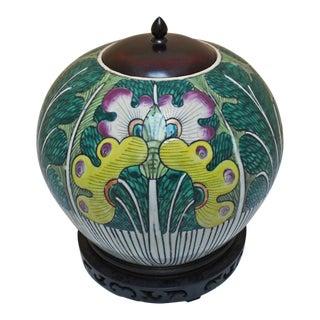 Qing Dynasty Export Ginger Jar For Sale