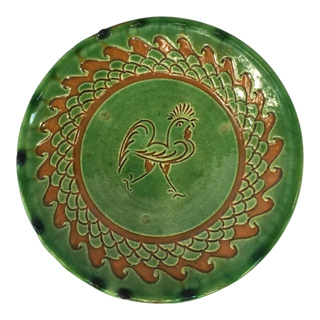 Spanish Decorative Hanging Plate Paco Tito of Ubeda, Spain, Rooster For Sale