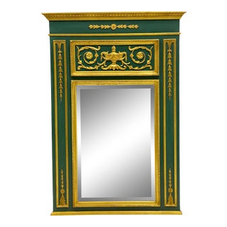 French Style Giltwood Marie Antoinette Carvers' Guild Mirror For Sale
