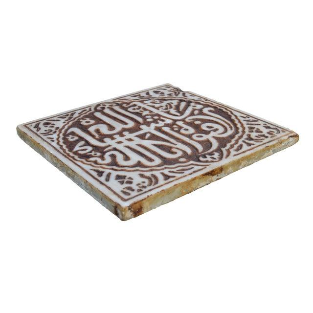 Antique marble fragment handcrafted in Fez, Morocco. Features an intricate hand-engraved Moorish pattern with fine Arabic...