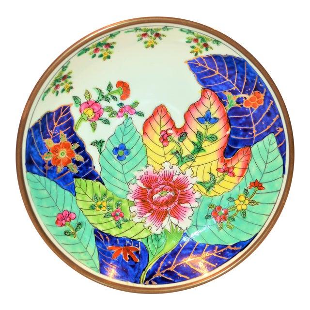 1980s Vintage Tobacco Leaf Porcelain and Brass Bowl For Sale