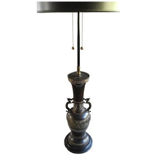 Tall Bronze Vessel Asian Lamp With Dragon Handles For Sale