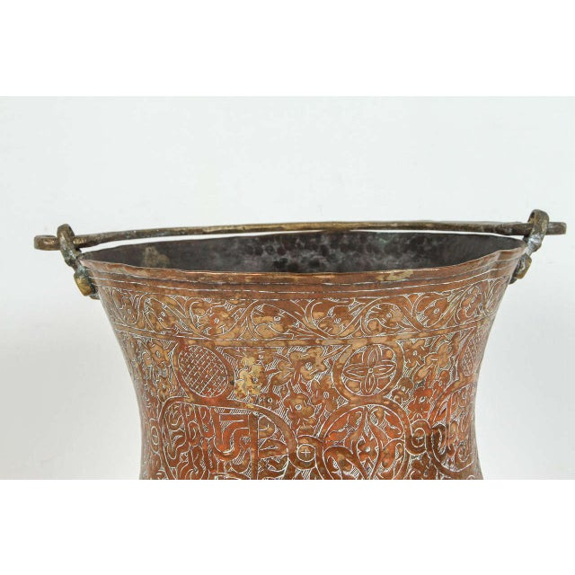 Islamic Large 19th Century Persian Copper Bucket With Handle For Sale - Image 3 of 9