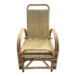 Vintage Rattan Bamboo Adjustable Chair With Footrest For Sale