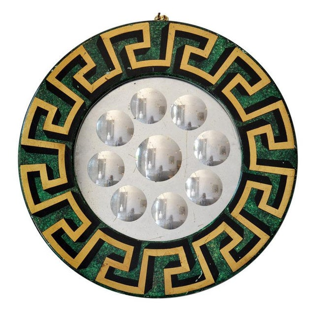 Greca Fornasetti Greek Key Mirror - Image 1 of 5