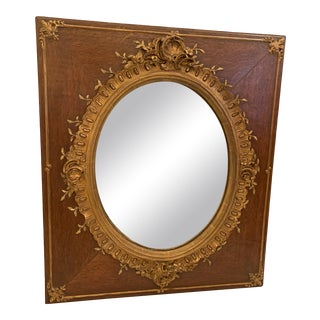 Vintage Oak and Giltwood Mirror For Sale