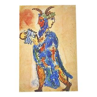 "Vintage Marc Chagall Lithograph-Folio Size-C.1969-""A Maquette"" For Sale"