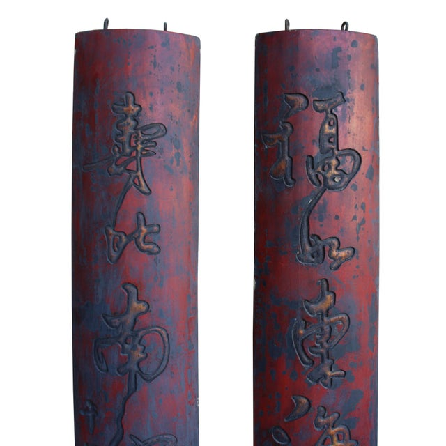This is a Chinese wood panel with curved shape design. The plaque has relief carving of Chinese characters poem couplet -...