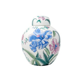 "Large 10.5"" Hand-Painted Melon Jar With Flowers"