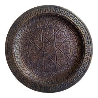 Moroccan Hand Hammered Etched Carving Solid Brass Tray For Sale