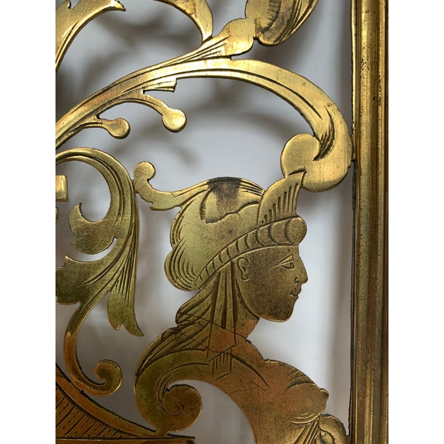 Neoclassical Vintage Pierced and Etched Brass Panels -A Pair For Sale - Image 3 of 13