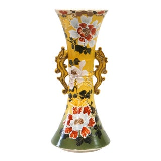 Mid 20th Century Asian Vase With Raised Glaze and Dragon Ears For Sale