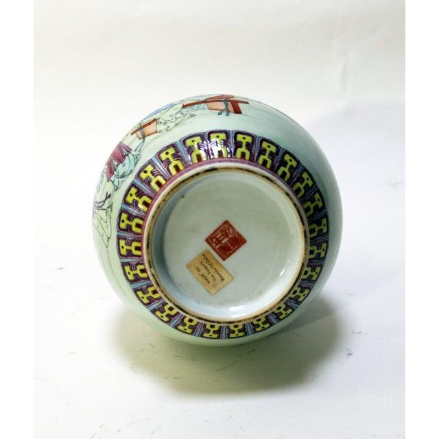 Chinese Bottle Shaped Porcelain Vase - Image 8 of 8
