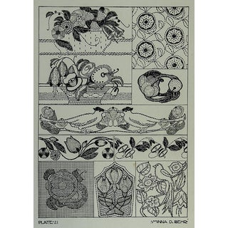 Circa 1920 Textile Design Lithograph For Sale
