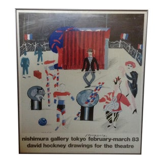 David Hockney French 'Parade' Poster For Sale