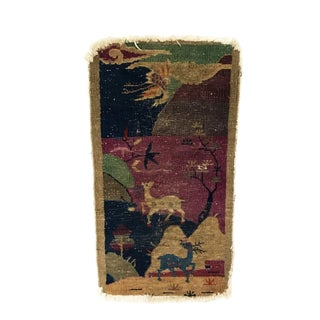 1900s Antique Chinese Small Rug-2′1″ × 3′10″ For Sale