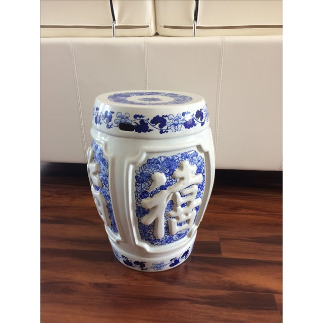 Vintage 3D Chinese Ceramic Garden Stool - Image 3 of 5