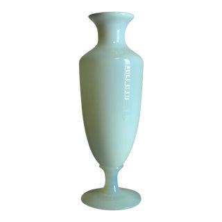 Vintage Sevres Signed Opalescent White Glass Vase For Sale