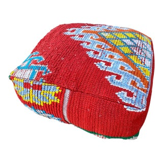 Square Moroccan Floor Ottoman For Sale