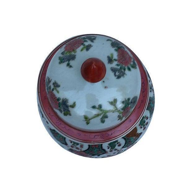 Asian Floral Vase Porcelain Jar - Image 3 of 7