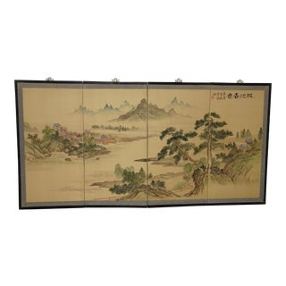 Vintage Chinese Asian Hand Painted & Signed Four Panel Folding Screen & Signed For Sale
