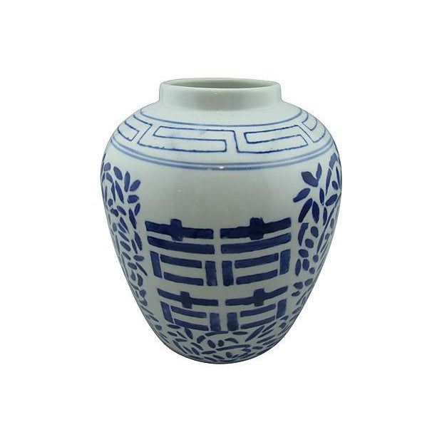 'Double Happiness' Blue Porcelain Jar - Image 3 of 6