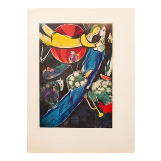 "1940s Marc Chagall, Original Period ""The Red Sun"" Swiss Lithograph For Sale"