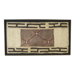 African Kuba Cloth Mounted Textile, Framed For Sale
