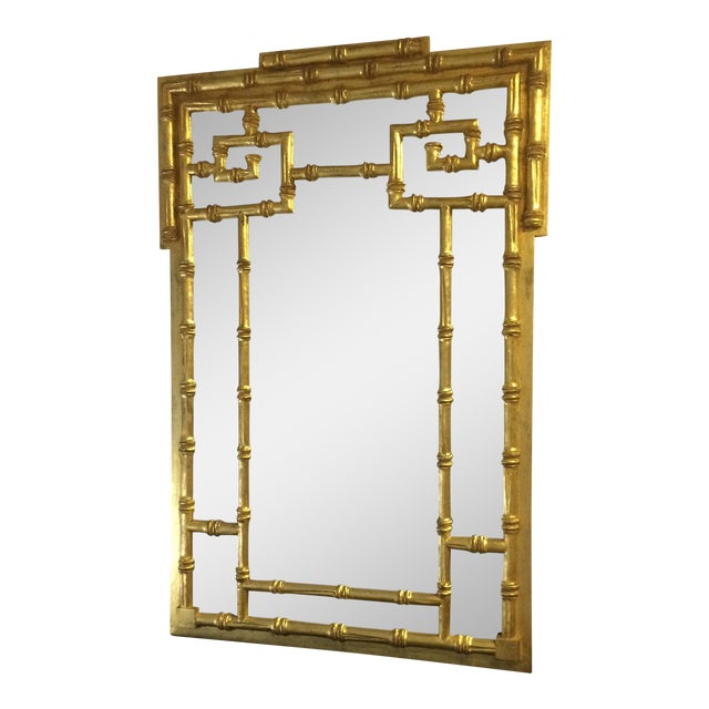 Gold Bamboo-Style Mirror - Image 1 of 8
