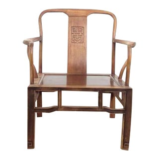 Vintage Chinese Carved Rosewood Armchair
