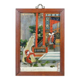 Chinese Reverse Painting on Glass For Sale