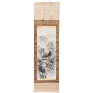 Japanese Mid Century Monochrome Landscape Scroll