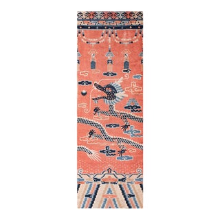 "Antique Chinese Ningxia Rug 2'9"" X 7'10"" For Sale"