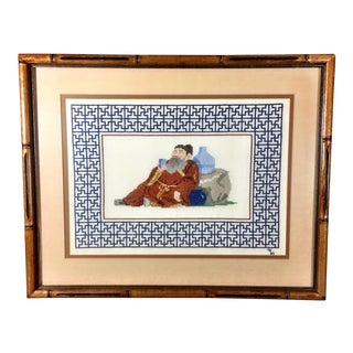 1985 Vintage Cross Stitch Old Master/Lao-Tzu Panel in Bamboo Frame For Sale