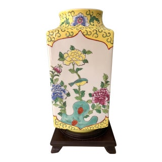 Yellow Floral Chinoiserie Vase