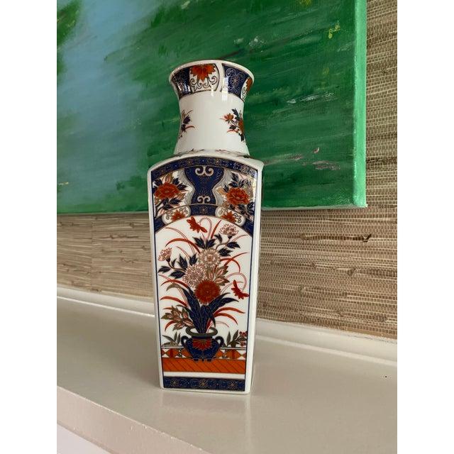 Ceramic Vintage Imari Vase- Navy and Red For Sale - Image 7 of 7
