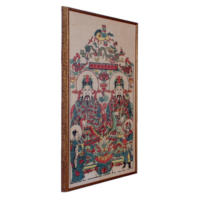 An early 20th century framed block print depicting a pair of Chinese domestic gods. Frame: 14 by 24 inches