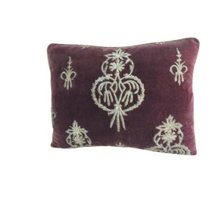 18th Century Persian Metallic Threads Embroidered Decorative Pillow For Sale
