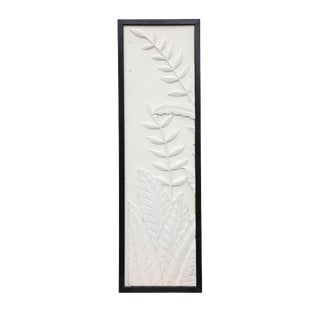 Contemporary Leaves Relief With Black Frame For Sale