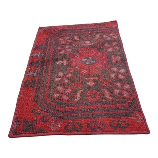 1970s Persian Turkish Oushak Rug - 1′7″ × 2′2″ For Sale