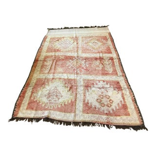Vintage Pink & Yellow Moroccan Rug - 5′ × 7′11″ For Sale