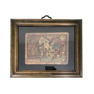 Late 19th Century Antique Chinese Carved Gilt Wood Warriors Wall Panel or Fragment, Framed For Sale