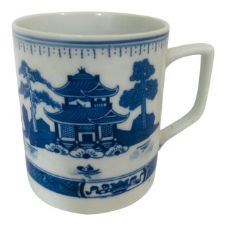 20th Century Blue and White Coffee Mug, Asian Markings For Sale