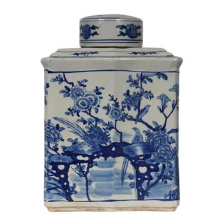 Vintage Chinese Porcelain Jar With Lid For Sale