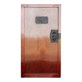 Antique Wooden Sri Lankan Door For Sale