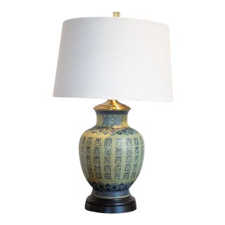Mid 20th Century Asian Lamp For Sale