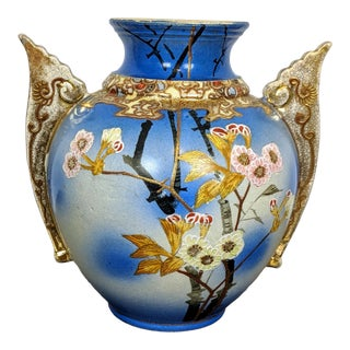 Early 20th Century Japanese Kyoto Satsuma Hand Painted Cherry Blossom Vase For Sale