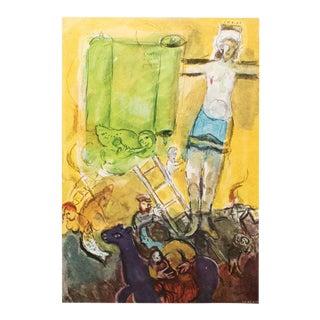 """1947 Marc Chagall """"Résurrection"""" Original Period Parisian Lithograph For Sale"""